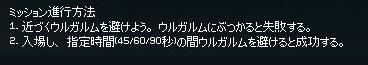 mabinogi_2018_05_24_009.jpg