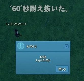 mabinogi_2018_05_27_003.jpg