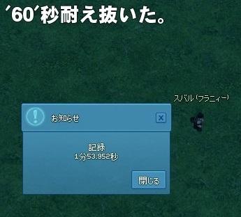 mabinogi_2018_05_27_005.jpg