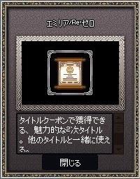 mabinogi_2018_06_02_003.jpg