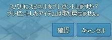 mabinogi_2018_06_03_010.jpg