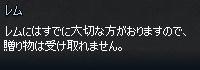 mabinogi_2018_06_03_012.jpg