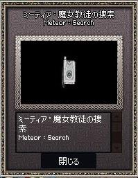 mabinogi_2018_06_06_001.jpg