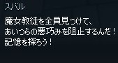 mabinogi_2018_06_06_007.jpg