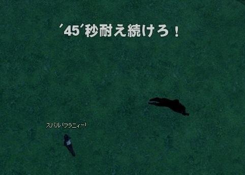 mabinogi_2018_06_13_003.jpg
