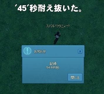 mabinogi_2018_06_13_004.jpg
