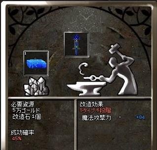 mabinogi_2018_06_19_004.jpg