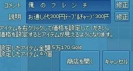 mabinogi_2018_06_21_012.jpg