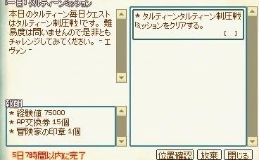 mabinogi_2018_06_29_001.jpg