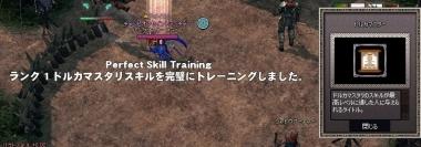 mabinogi_2018_06_29_006.jpg