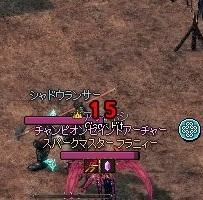 mabinogi_2018_06_29_007.jpg