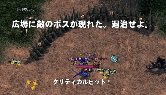 mabinogi_2018_06_29_008.jpg