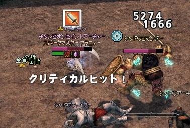 mabinogi_2018_06_29_014.jpg