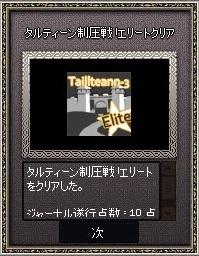 mabinogi_2018_06_29_020.jpg