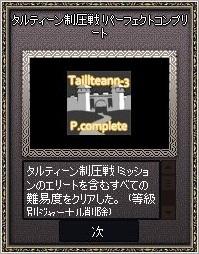 mabinogi_2018_06_29_021.jpg
