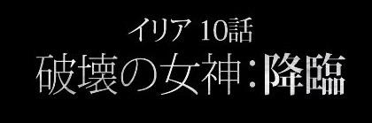 mabinogi_2018_07_08_003.jpg