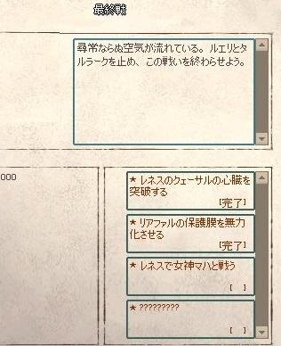 mabinogi_2018_07_08_004.jpg