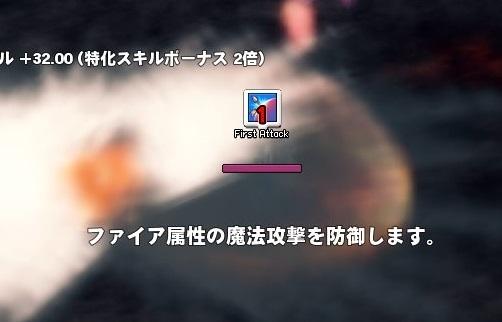 mabinogi_2018_07_08_008.jpg