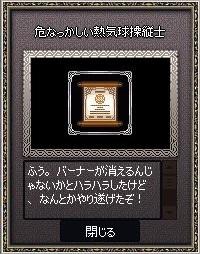 mabinogi_2018_07_09_011.jpg