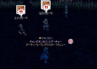 mabinogi_2018_07_09_014.jpg