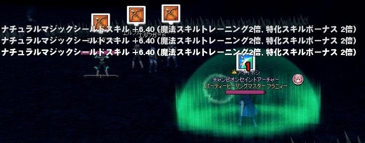 mabinogi_2018_07_09_015.jpg