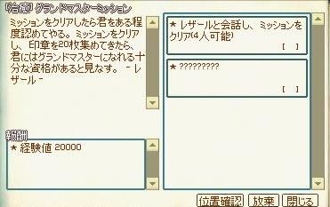 mabinogi_2018_07_11_002.jpg