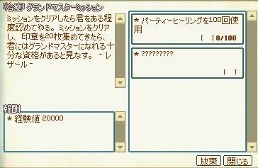 mabinogi_2018_07_11_003.jpg