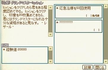 mabinogi_2018_07_12_001.jpg