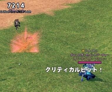 mabinogi_2018_07_15_002.jpg