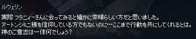 mabinogi_2018_07_21_003.jpg