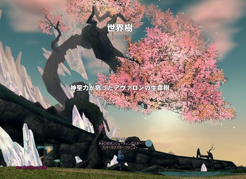 mabinogi_2018_07_21_007.jpg
