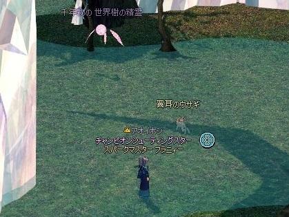 mabinogi_2018_07_21_008.jpg