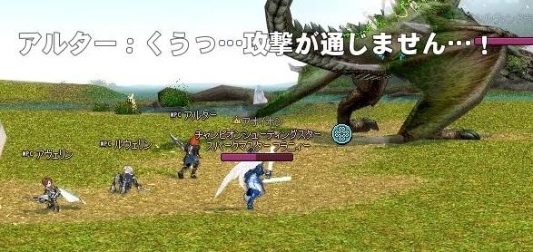 mabinogi_2018_07_21_014.jpg