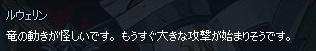 mabinogi_2018_07_23_001.jpg
