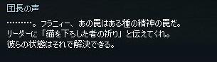 mabinogi_2018_07_23_007.jpg