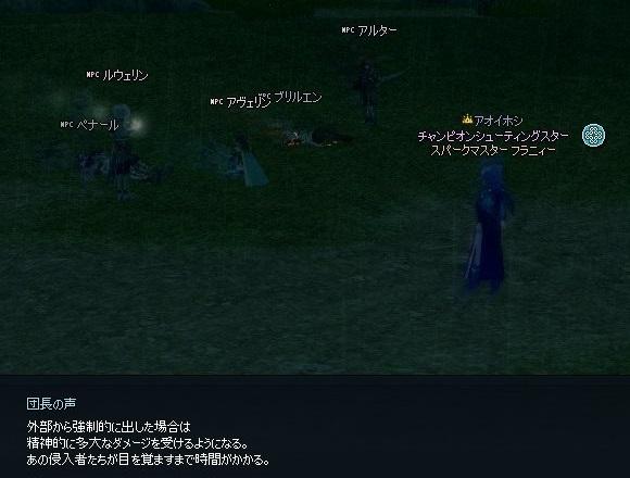 mabinogi_2018_07_23_010.jpg