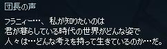 mabinogi_2018_07_24_002.jpg