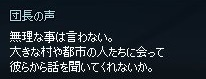 mabinogi_2018_07_24_003.jpg