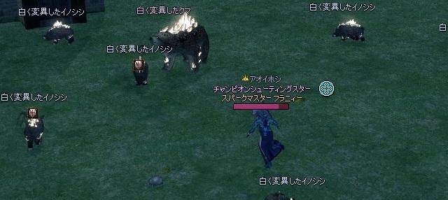 mabinogi_2018_07_24_016.jpg