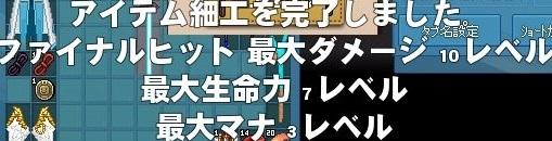 mabinogi_2018_07_26_009.jpg