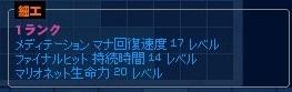 mabinogi_2018_07_27_002.jpg