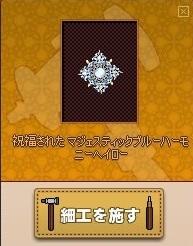 mabinogi_2018_07_27_003.jpg