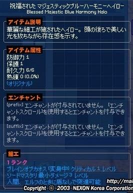 mabinogi_2018_07_27_006.jpg