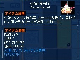 mabinogi_2018_08_02_002.jpg