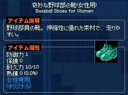 mabinogi_2018_08_05_002.jpg