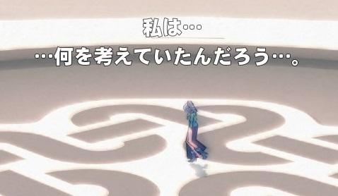 mabinogi_2018_08_07_005.jpg