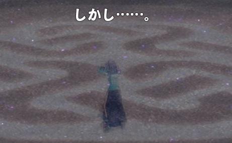 mabinogi_2018_08_07_007.jpg