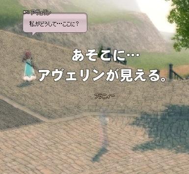 mabinogi_2018_08_07_016.jpg
