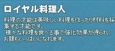 mabinogi_2018_08_13_002.jpg