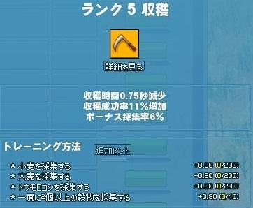 mabinogi_2018_08_13_011.jpg